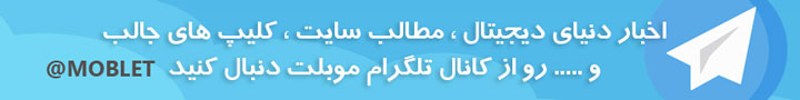 تلگرام موبلت